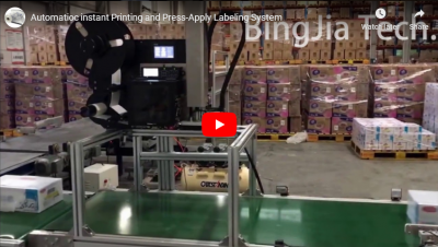 Automatioc instant Printing and Press-Apply Labeling System