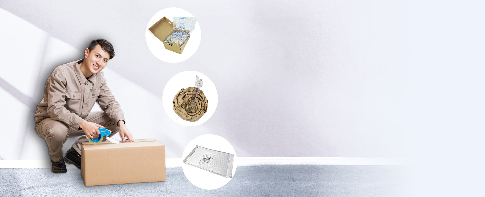PROTECTIVE PACKAGING SOLUTIONS
